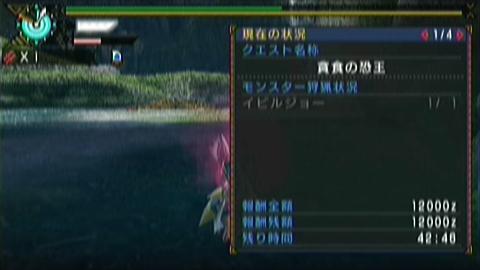 恐暴竜×ガチ双剣(7分14秒)