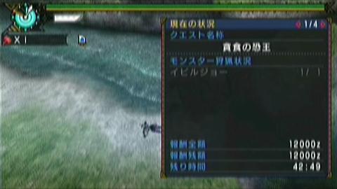 恐暴竜×ガチハンマー(7分11秒)