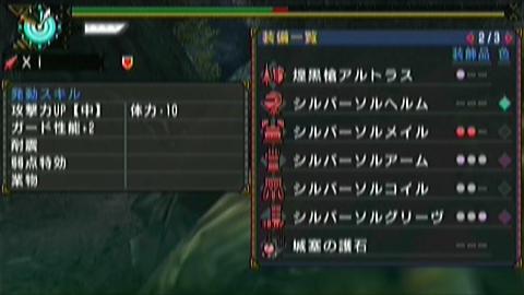 恐暴竜×ガチランス(7分37秒)装備