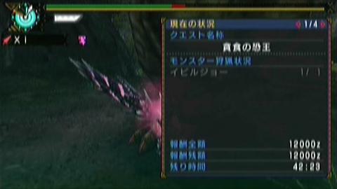恐暴竜×ガチランス(7分37秒)