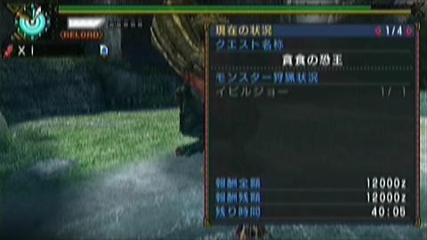 恐暴竜×ガチガンス(9分55秒)