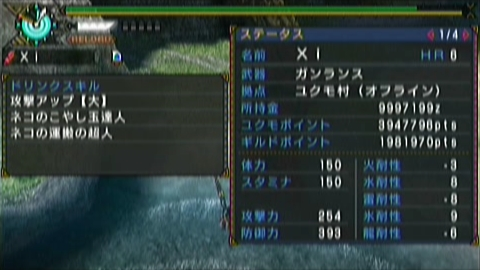 恐暴竜×ガチガンス(9分55秒)ステータス