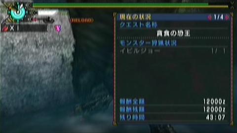 恐暴竜×ガチ斧(6分53秒)