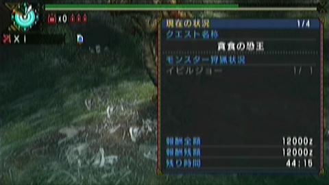 恐暴竜×ガチ弓(5分45秒)