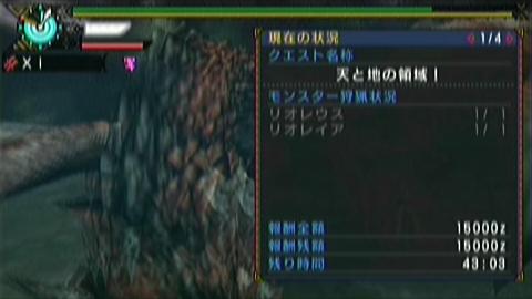 天地×双剣(6分57秒)