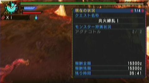 炎繚乱×ガチ双剣(14分19秒)