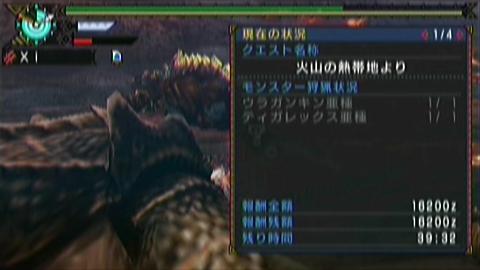 火熱帯×ガチ双剣(10分28秒)
