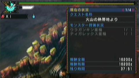 火熱帯×ガチ片手(12分09秒)