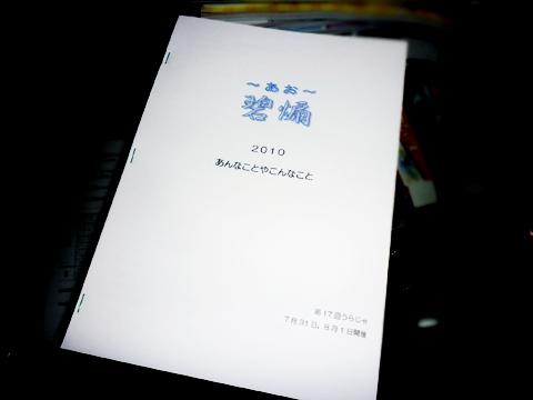 P1030551.jpg