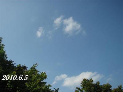 2010年6月5日快晴