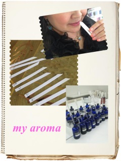 my aroma