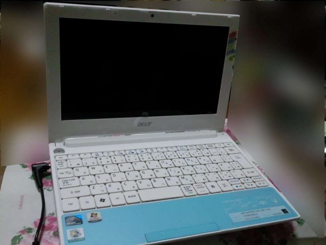 Aspire one Happy2