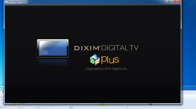 Digital TV Plus