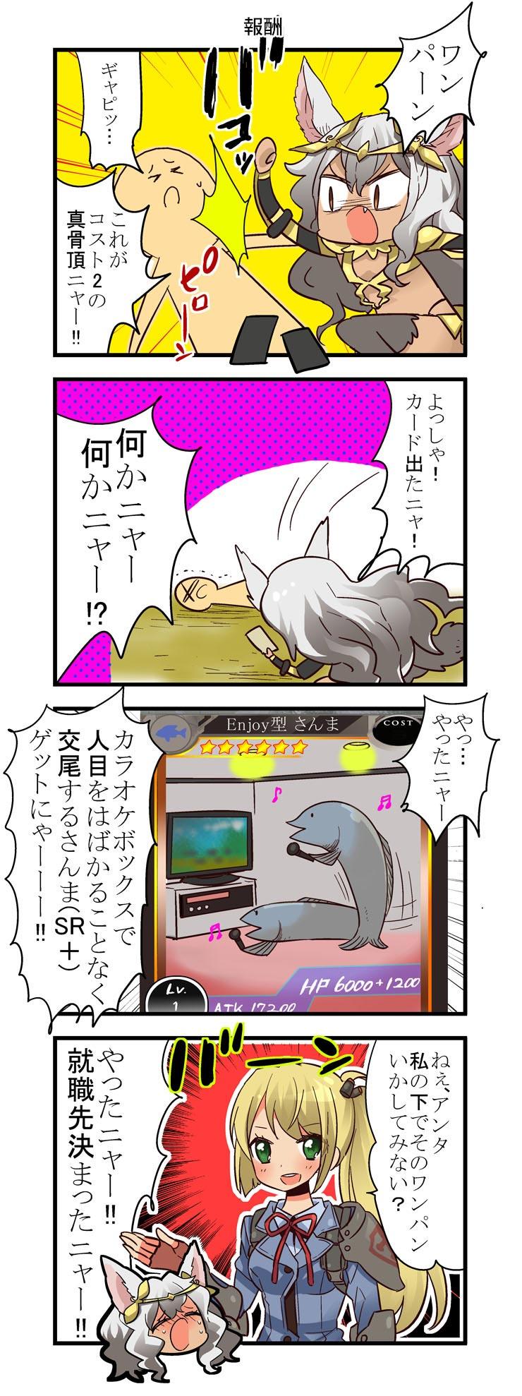 4comics_024.jpg
