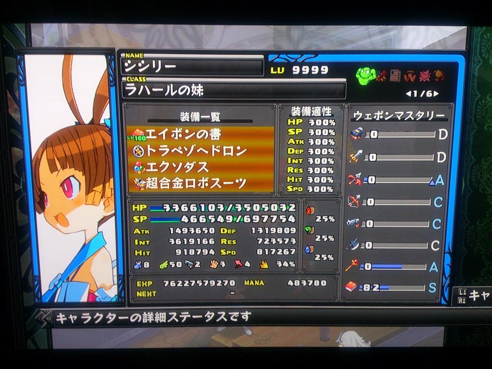 DSC_0573.jpg