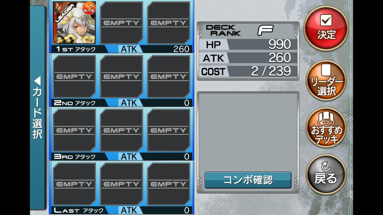 Screenshot_2013-04-16-20-41-23.jpg