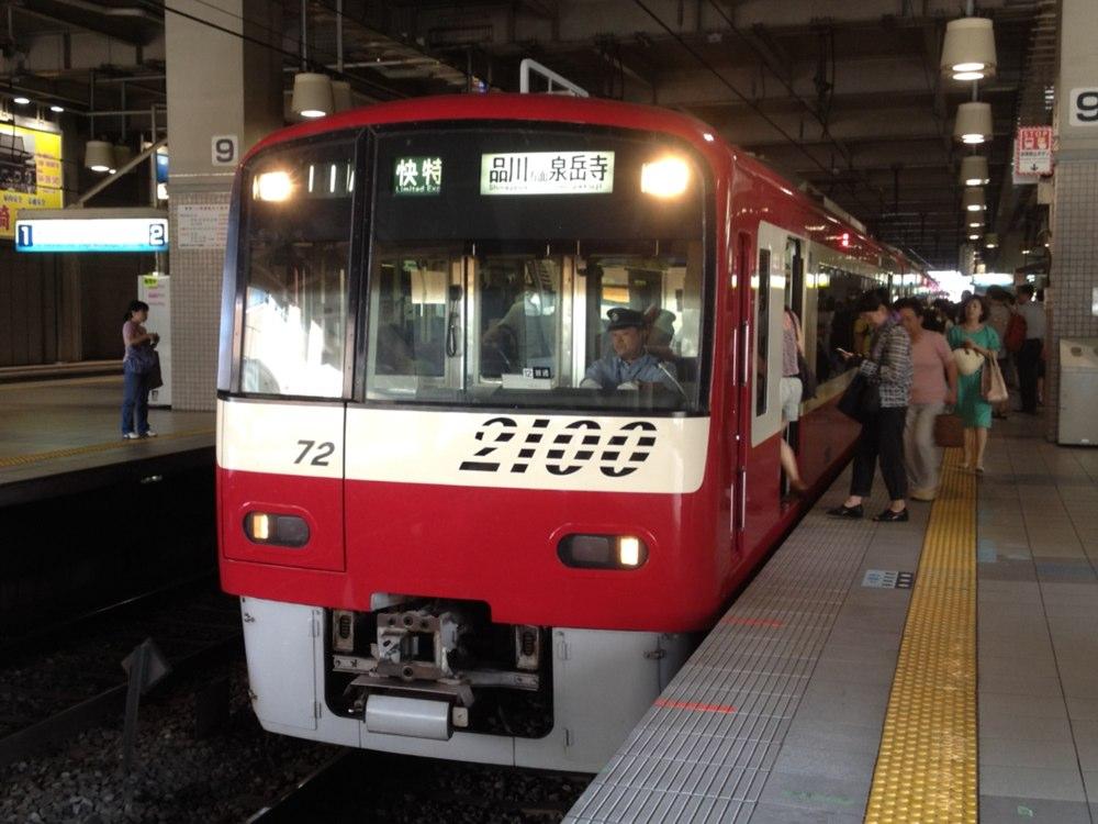 fc2blog_201209261603482ab.jpg