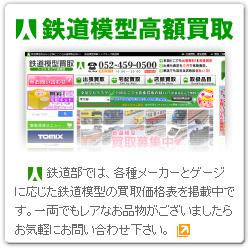 20121015163637bd1.jpg
