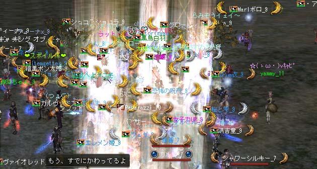 Blog166.jpg