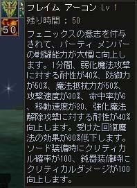 Blog190.jpg