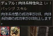 Blog191.jpg