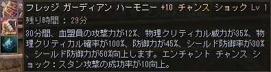 Blog193.jpg
