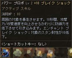 Blog194.jpg