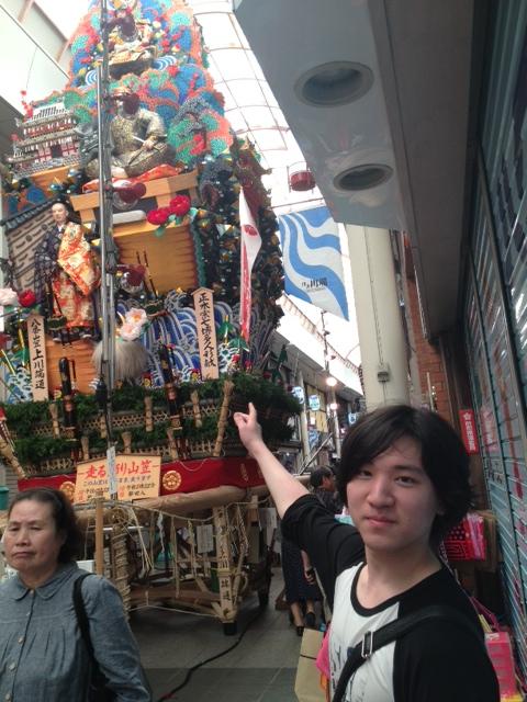 TKIS Japanese blog