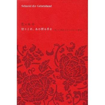 20110102_book1.jpg