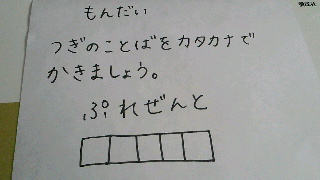 2013022008510000.jpg