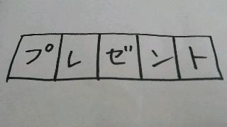 2013022008540000.jpg