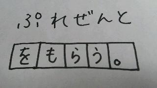 2013022008540002.jpg