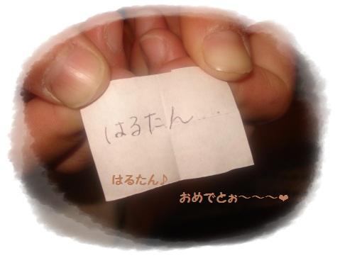 006-tile.jpg