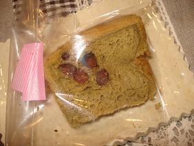 抹茶とお豆腐のシフォンケーキ