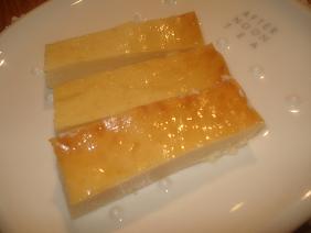 ベーグド豆腐ヨーグルトケーキ