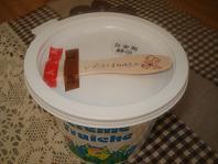 アイスクリームカップに♪