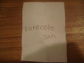 kurocoboさん♪残念賞ですが・・・