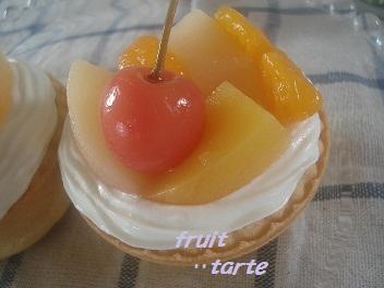 フルーツタルト