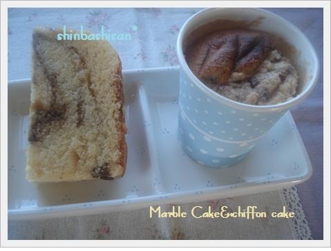コーヒーマーブル&あずきのシフォン