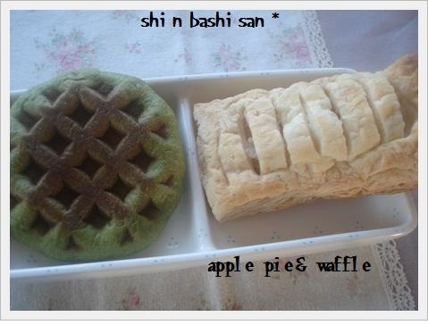 抹茶ワッフル&アップルパイ