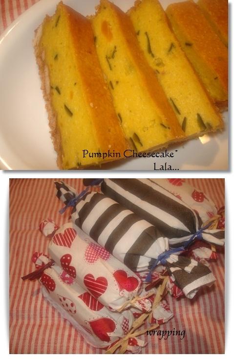 かぼちゃのチーズケーキ-vert