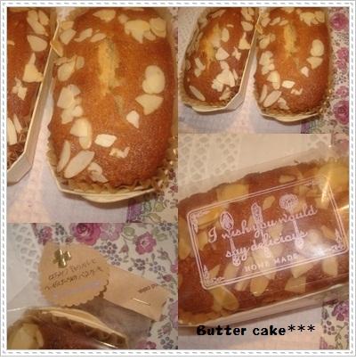はちみつキャラメルのバターケーキ