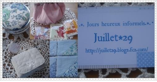 Juillet29さん便~★