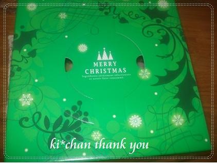 クリスマスの箱に!