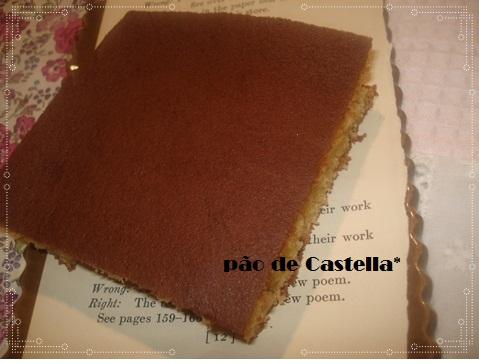 米粉のカステラ