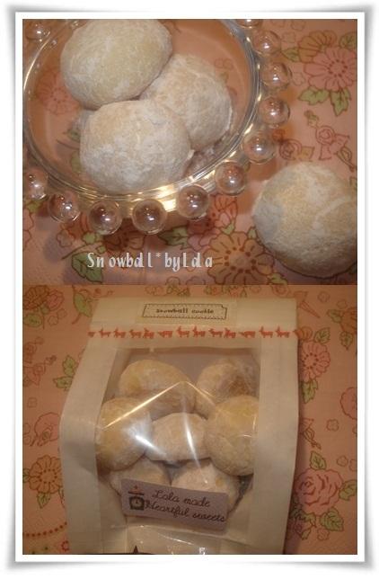 米粉のスノーボールクッキー