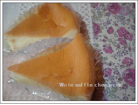 ホワイトスフレチーズケーキ