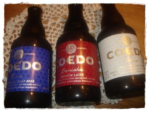 埼玉の地ビール