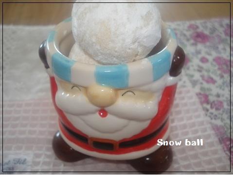 スノーボール