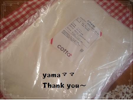 yamaママさん